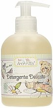 Parfums et Produits cosmétiques Gel douche à l'huile d'olive naturelle pour bébé - Anthyllis Gentle Cleansing Gel