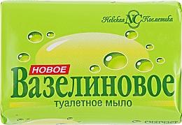 Parfums et Produits cosmétiques Savon à la vaseline - Cosmétique Neva