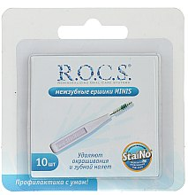 Brosses interdentaires - R.O.C.S. — Photo N1