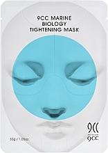 Parfums et Produits cosmétiques Masque-tissu à l'extrait de camomille - 9CC Marine Biology Tightening Mask