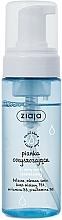 Parfums et Produits cosmétiques Mousse nettoyante à la vitamine B3 pour visage - Ziaja Cleansing Foam Face Wash Dry Skin