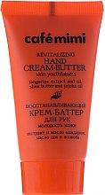 Parfums et Produits cosmétiques Crème-beurre à l'extrait de mandarine pour mains - Le Cafe de Beaute Cafe Mimi Hand Cream Oil