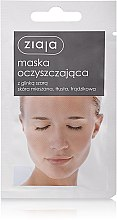 Parfums et Produits cosmétiques Masque tissu à l'argile grise pour visage - Ziaja Face Mask