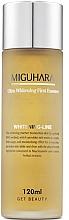 Parfums et Produits cosmétiques Essence anti-taches à l'huile de pamplemousse pour visage - Miguhara Ultra Whitening First Essence