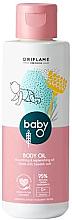Parfums et Produits cosmétiques Huile à l'huile d'avoine pour corps - Oriflame Baby O Body Oil
