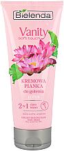 Parfums et Produits cosmétiques Crème-mousse à raser 2en1 Lotus, corps et maillot - Bielenda Vanity Soft Touch Lotos