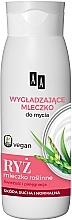 Parfums et Produits cosmétiques Lait lissant lavant au riz et lait végétal pour peaux normales et sèches - AA Vegan Shower Milk