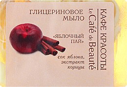 Parfums et Produits cosmétiques Savon glycériné au jus de pomme et extrait de cannelle - Le Cafe de Beaute Glycerin Soap