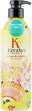 Parfums et Produits cosmétiques Shampooing parfumé - KeraSys Glam & Stylish Perfumed Shampoo