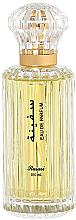 Parfums et Produits cosmétiques Rasasi Safina - Eau de Parfum