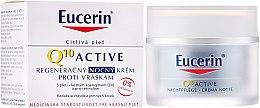 Parfums et Produits cosmétiques Crème de nuit à la coenzyme Q10 - Eucerin Q10 Active Night Cream