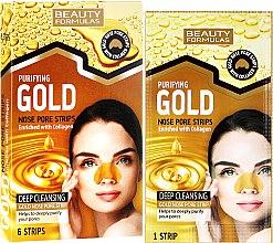 Parfums et Produits cosmétiques Patch purifiant anti-pores dilatés du nez - Beauty Formulas Purifying Gold Nose Pore Strips