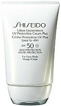 Parfums et Produits cosmétiques Crème solaire pour visage et corps - Shiseido Urban Environment UV Protection Cream Plus SPF50