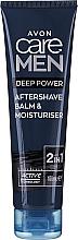 Parfums et Produits cosmétiques Baume après-rasage à la vitamine E - Avon Care Men Essentials After Shave Balm