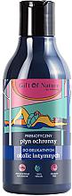Parfums et Produits cosmétiques Fluide prébiotique pour l'hygiène intime - Vis Plantis Gift of Nature Prebiotic Intimate Hygiene Fluid