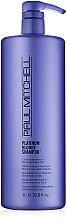 Parfums et Produits cosmétiques Shampooing anti-jaunissement à l'extrait de feuille de jojoba et d'aloe vera - Paul Mitchell Blonde Platinum Blonde Shampoo