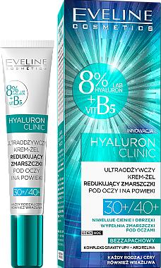 Crème-gel à l'acide hyaluronique pour contour des yeux - Eveline Cosmetics Hyaluron Clinic 30+/40+