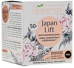 Parfums et Produits cosmétiques Crème-concentré de nuit aux peptides de riz - Bielenda Japan Lift Night Cream 50+