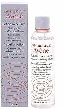 Parfums et Produits cosmétiques Lotion micellaire démaquillante sans rinçage - Avene Soins Essentiels Micellar Lotion