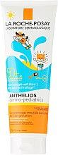 Parfums et Produits cosmétiques Lait solaire hydratant pour corps et visage - La Roche-Posay Anthelios Smooth Lotion SPF 50+