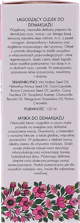 Vianek - Set (huile démaquillante/150ml + gant démaquillant/1pcs) — Photo N4