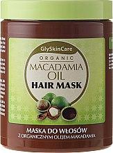 Parfums et Produits cosmétiques Masque à l'huile de macadamia bio pour cheveux - GlySkinCare Macadamia Oil Hair Mask