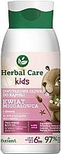 Parfums et Produits cosmétiques Huile de bain bi-phasée à l'extrait de fleur d'amandier - Farmona Herbal Care Kids