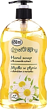 Parfums et Produits cosmétiques Savon liquide à l''extrait de camomille - Bluxcosmetics Naturaphy Hand Soap
