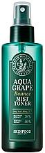 Parfums et Produits cosmétiques Brume tonique au raisin pour visage - SkinFood Aqua Grape Bounce Mist Toner