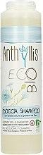 Parfums et Produits cosmétiques Shampooing et gel douche à l'extrait de lin et protéines de riz - Anthyllis 2in1 Shampoo & Shower Gel