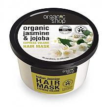 Parfums et Produits cosmétiques Masque au jasmin et jojoba pour cheveux - Organic Shop Organic Jasmine and Jojoba Hair Mask