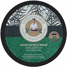 Parfums et Produits cosmétiques Gommage au genévrier pour corps - Les recettes de babouchka Agafia