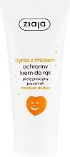 """Parfums et Produits cosmétiques Crème mains """"Citrouille au gingembre"""" - Ziaja Hand Cream"""