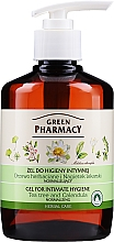 Parfums et Produits cosmétiques Gel d'hygiène intime à l'extrait d'arbre à thé et souci - Green Pharmacy
