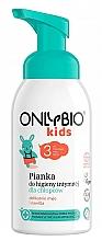 Parfums et Produits cosmétiques Mousse d'hygiène intime pour garçons - Only Bio Foam For Intimate Hygiene For Boys