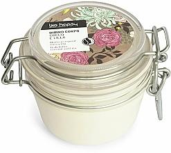 Parfums et Produits cosmétiques Beurre à l'huile de noix de coco pour corps - Bio Happy Coco & Lilac Body Butter