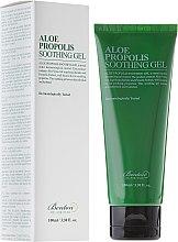 Parfums et Produits cosmétiques Gel apaisant à l'aloès et propolis pour visage - Benton Aloe Propolis Soothing Gel
