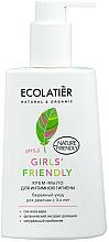 Parfums et Produits cosmétiques Crème-savon d'hygiène intime au jus d'aloe vera - Ecolatier Girls' Friendly