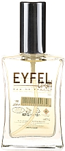 Parfums et Produits cosmétiques Eyfel Perfume 212 Vip HE-13 - Eau de parfum Let your difference be your fragrance