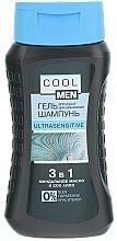 Parfums et Produits cosmétiques Gel douche et shampooing à l'huile d'amande - Cool Men Ultrasensitive