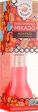 Parfums et Produits cosmétiques Bâtonnets parfumés, Fleur de cerisier - La Casa de Los Aromas Mikado Reed Diffuser
