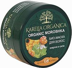 Parfums et Produits cosmétiques Masque bio énergisant et fortifiant, Chicouté bio - Fratti NB Karelia Organica