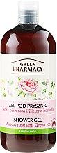 Parfums et Produits cosmétiques Gel douche à la rose et thé vert - Green Pharmacy