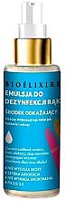 Parfums et Produits cosmétiques Gel antibactérien pour mains - Bioelixire