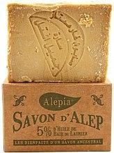 Parfums et Produits cosmétiques Savon d'Alep à l'huile de baie de laurier 5% - Alepia Soap 5% Laurel