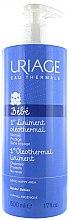 Parfums et Produits cosmétiques Bébé-1er liniment oléothermal - Uriage Baby 1st Liniment Oleothermal