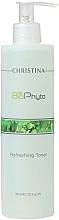 Parfums et Produits cosmétiques Lotion tonique rafraîchissante au panthénol pour visage - Christina Bio Phyto Refreshing Toner