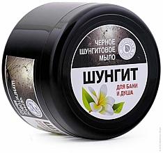Parfums et Produits cosmétiques Savon à la shungite noire pour bain et douche - Fratti HB Shungite