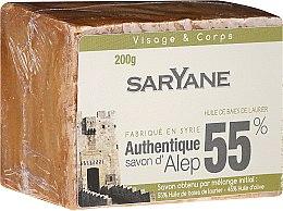 Parfums et Produits cosmétiques Savon d'Alep à l'huile de baies de laurier - Saryane Authentique Savon DAlep 55%