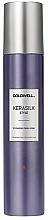 Parfums et Produits cosmétiques Laque cheveux - Goldwell Kerasilk Style Fixing Effect Hairspray